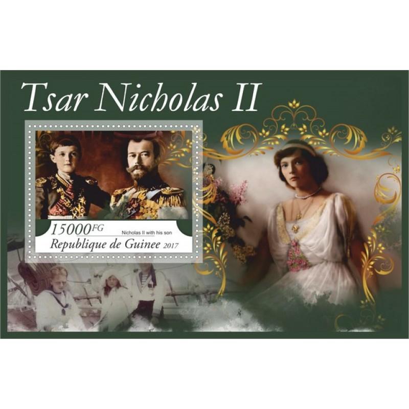 how did tsar nicholas ii play The remains of nicholas ii, the last tsar of russia, on display in yekaterinburg tsar nicholas alexandrovich romanov play it now more advertisement.