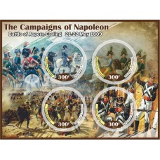 Great People The campaigns of Napoleon Battle of Aspern-Essling