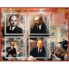 Великие люди Владимир Ильич Ленин