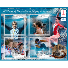 Collect the best collection of postage stamps of the Olympics.