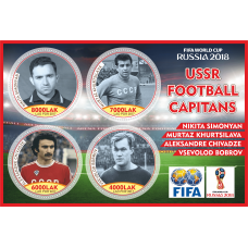 Sport USSR football captains