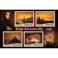 Art Painting Ivan Aivazovsky