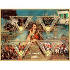 Великие люди Битвы Наполеона