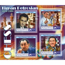 Sports chess Tigran Petrosyan