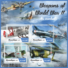Weapons of World War II. Air battle