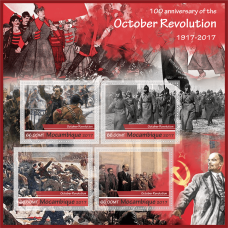 Great People 100 anniversary of the October Revolution 1917-2017