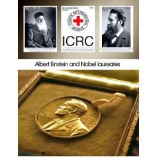 Великие люди Нобелевские лауреаты