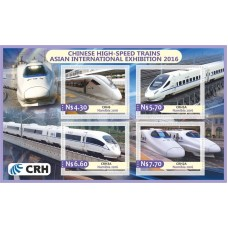 Transport Chinese high-speed trains Asian International Expedition 2016
