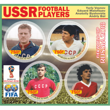 Sport USSR football players