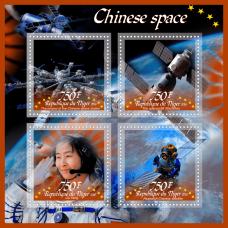 Chinese spase