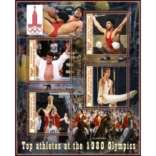 Summer Olympic Games 1980 Moscow best athletes