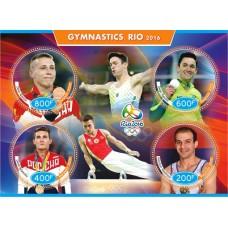 Rio Summer Olympics 2016 gymnastics