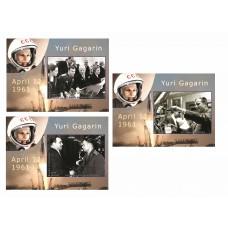 Space Yuri Gagarin