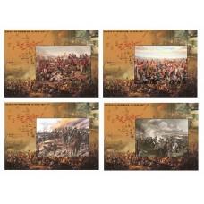 Great People Battle of Waterloo