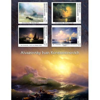 Art Ivan Aivazovsky