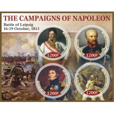 Great People The campaigns of Napoleon Battle of Leipzig