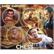 Sports chess Garry Kasparov