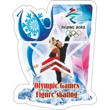 Sport Winter Olympic Games Beijing 2022 Figure skating
