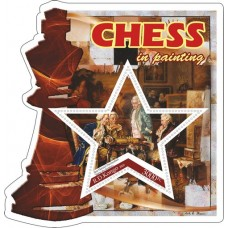Art Chess in painting