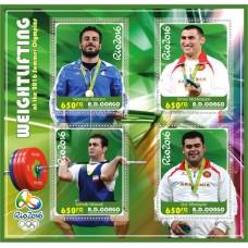 Rio Summer Olympics 2016 Weightlifting