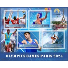 Sports Summer Olympic Games 2024 in Paris