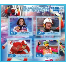 Sport 5th anniversary of the Winter Olympiad in Sochi 2014