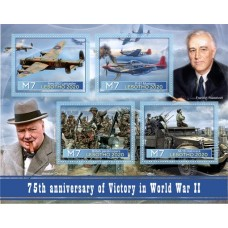 War 75th anniversary of Victory in World War II