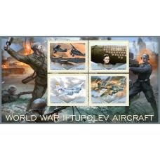 World War II Tupolev aircraft