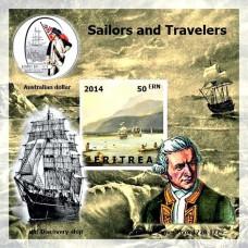 Великие люди Великие мореплаватели