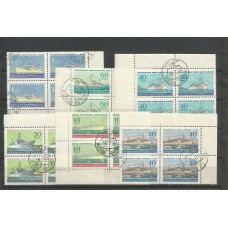Postage stamp block in the series of postage stamps of the USSR Navy of the USSR