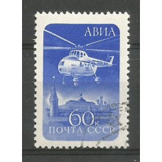 Postage stamp USSR Airmail