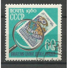 Postage stamp USSR Philately is the friendship of the peoples
