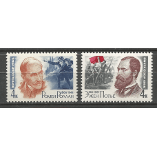 Series of stamps of the USSR World culture figures