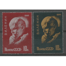 Series of stamps of the USSR 96th anniversary of the birth of V.I. Lenin