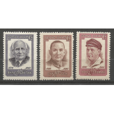 Series of stamps of the USSR In memory of the workers' movement