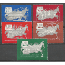 Series of stamps of the USSR Decisions of the XXII Congress of the CPSU - in life!