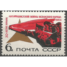Postage stamp USSR 30th anniversary of the beginning of the anti-fascist war in Spain