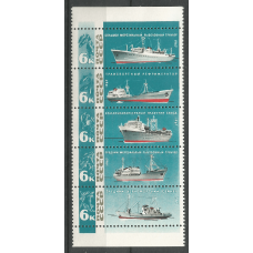 Series of stamps of the USSR The fishing fleet of the USSR
