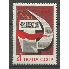 Postage stamp USSR The 50th anniversary of the newspaper Izvestia