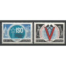 Series of stamps of the USSR International scientific cooperation
