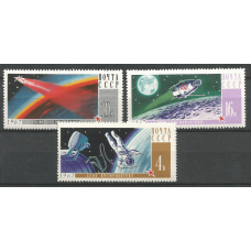 Series of stamps of the USSR Cosmonautics Day