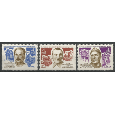 Series of stamps of the USSR Partisans of World War II