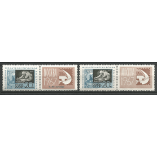 "Series of stamps of the USSR All-Union Philatelic Exhibition ""50 Years of October"" in Moscow"