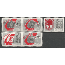 Series of stamps of the USSR IV Spartakiad of the Peoples of the USSR