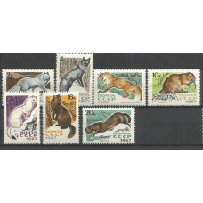 Series of stamps of the USSR Fur trade animals