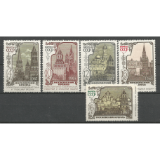 Series of stamps of the USSR Moscow Kremlin