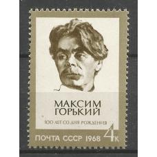 Postage stamp USSR The 100th anniversary of the birth of Maxim Gorky (A.M. Peshkov, 1868-1936)