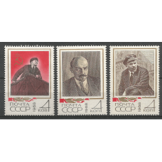 Series of stamps of the USSR V.I. Lenin in photos