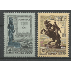 Series of stamps of the USSR 2750th anniversary of Yerevan