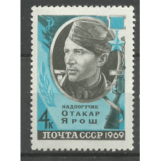 Postage stamp USSR Hero of the Soviet Union Otakar Yarosh